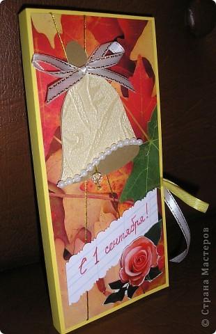 Снова в школу! В этом году у дочки новая учительница. Мы сделали ей в подарок шоколадницу. Вспомнила серию открыток к выпускному Оли ya-yalo. На одной из них был колокольчик http://stranamasterov.ru/node/188912 . Решила использовать сюжет. Оле огромное спасибо за идеи!!! фото 6