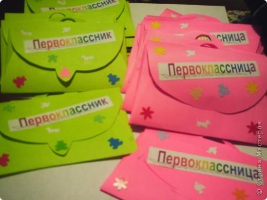 Портфельчик-открытка для учеников 1 класса. Вдохновение черпала здесь: http://stranamasterov.ru/node/232731 СПАСИБО Елене Малаховой!!!! И здесь: http://stranamasterov.ru/node/219492 СПАСИБО Ольге Александровне! фото 1