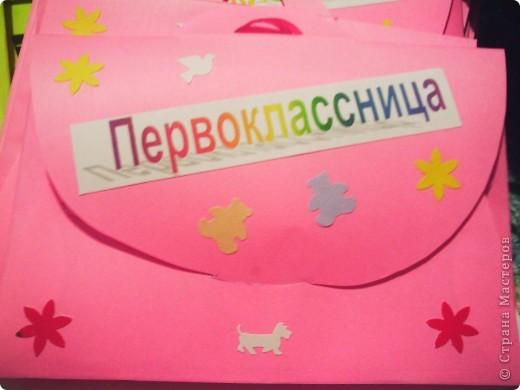 Портфельчик-открытка для учеников 1 класса. Вдохновение черпала здесь: http://stranamasterov.ru/node/232731 СПАСИБО Елене Малаховой!!!! И здесь: http://stranamasterov.ru/node/219492 СПАСИБО Ольге Александровне! фото 2