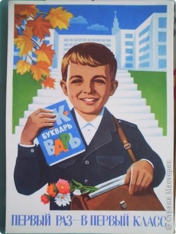 Портфельчик-открытка для учеников 1 класса. Вдохновение черпала здесь: http://stranamasterov.ru/node/232731 СПАСИБО Елене Малаховой!!!! И здесь: http://stranamasterov.ru/node/219492 СПАСИБО Ольге Александровне! фото 7