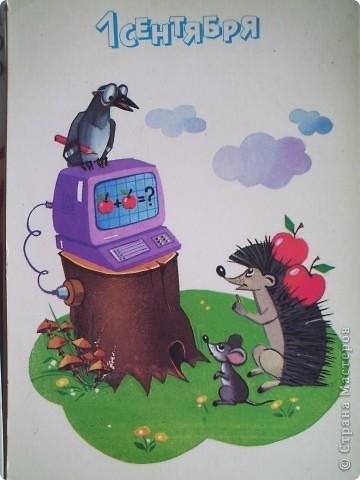 Портфельчик-открытка для учеников 1 класса. Вдохновение черпала здесь: http://stranamasterov.ru/node/232731 СПАСИБО Елене Малаховой!!!! И здесь: http://stranamasterov.ru/node/219492 СПАСИБО Ольге Александровне! фото 6