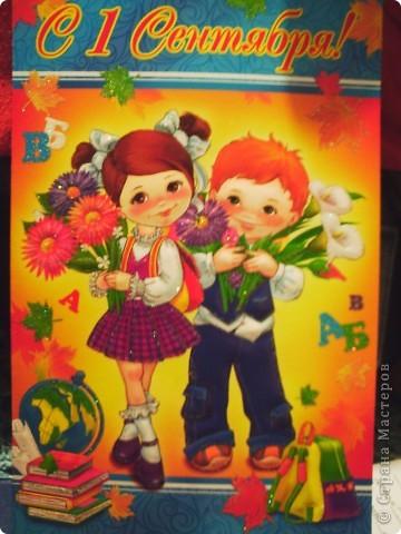 Портфельчик-открытка для учеников 1 класса. Вдохновение черпала здесь: http://stranamasterov.ru/node/232731 СПАСИБО Елене Малаховой!!!! И здесь: http://stranamasterov.ru/node/219492 СПАСИБО Ольге Александровне! фото 8