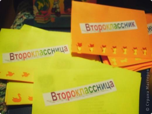 Портфельчик-открытка для учеников 1 класса. Вдохновение черпала здесь: http://stranamasterov.ru/node/232731 СПАСИБО Елене Малаховой!!!! И здесь: http://stranamasterov.ru/node/219492 СПАСИБО Ольге Александровне! фото 4