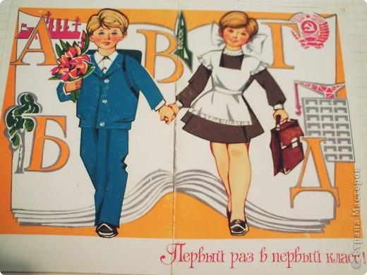 Портфельчик-открытка для учеников 1 класса. Вдохновение черпала здесь: http://stranamasterov.ru/node/232731 СПАСИБО Елене Малаховой!!!! И здесь: http://stranamasterov.ru/node/219492 СПАСИБО Ольге Александровне! фото 9