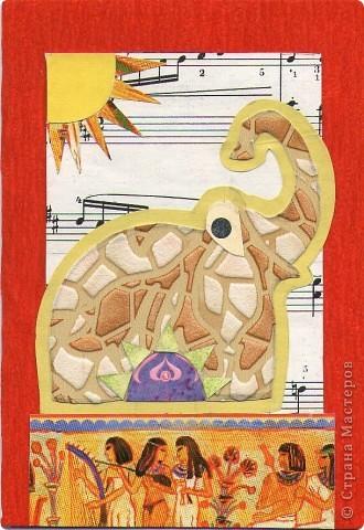 Слонючая открыточка.. :) Эта открыточка сделана к папиному дню рождения. Он коллекционирует слоников, и поэтому здесь я использовала нечто похожее на слона.. :) фото 1