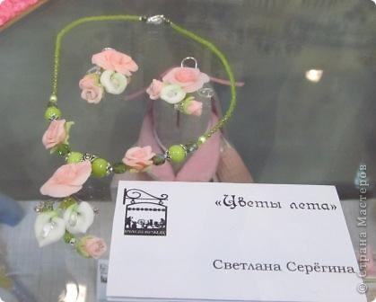 Летом гостила в родном и любимом Минске и посетила  выставку изделий  ручной работы. Авторы работ- люди разных профессий, но все увлечены творчеством. Работы выполнены с использованием разных техник и материалов. Приглашаю всех посмотреть фоторепортаж. фото 4
