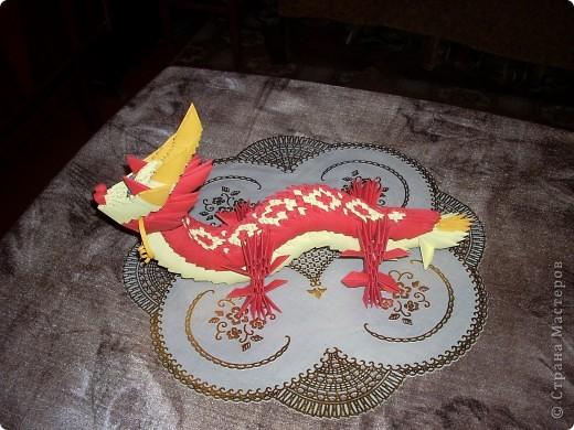 Золотой дракон фото 6
