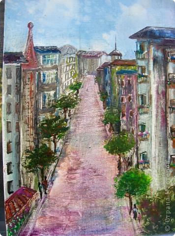 Другая улица