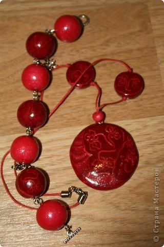 Набор, малиновая радость состоит из браслета и кулона.  фото 1