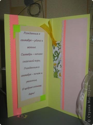 использовала цветную бумагу и бумагу, сделанную из салфеток. Спасибо за МК, т.к. спец. бумаги и инструментов у нас не продают. фото 2