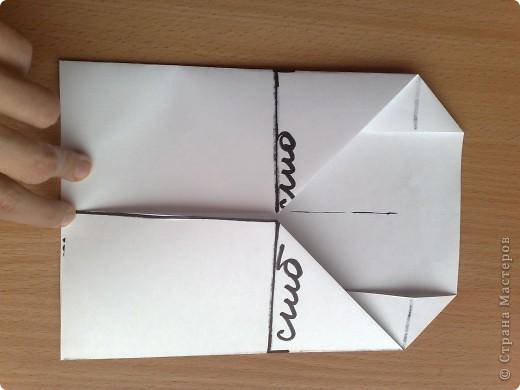 берем лист а4 скаладываем к центру две половины по ширине, фото 6