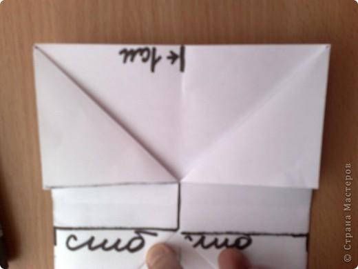 берем лист а4 скаладываем к центру две половины по ширине, фото 7