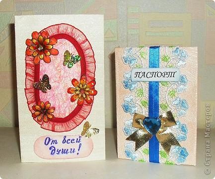 Робкие попытки в создании открыток и обложек для паспортов.  фото 1