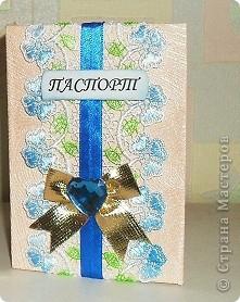 Робкие попытки в создании открыток и обложек для паспортов.  фото 6
