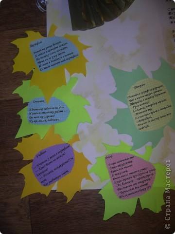 Вот такую стенгазету мы с мамой сделали к 1 сентября!   Все что Вы видете - из Страны Мастеров!   Спасибо за идеи!!!!! фото 5