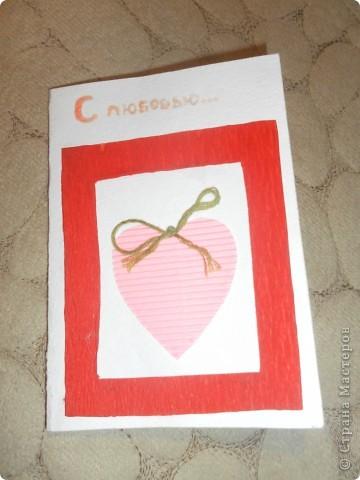Слонючая открыточка.. :) Эта открыточка сделана к папиному дню рождения. Он коллекционирует слоников, и поэтому здесь я использовала нечто похожее на слона.. :) фото 5