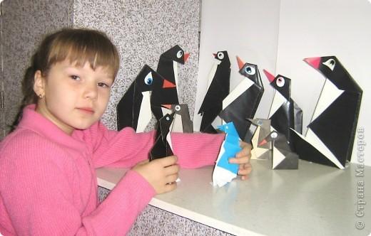 Я участвовала в интернет-конкурсе по оригами и сделала пингвинов. Посмотрите, какие они у меня получились! фото 1