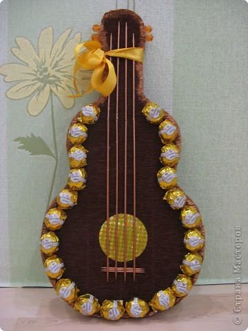 Сладкая гитара для учителя музыки