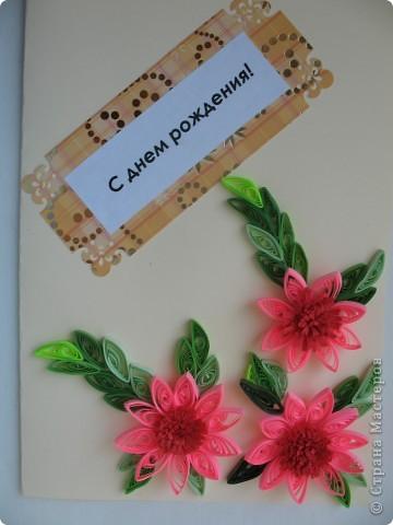 Сделала открыточки детям ко дню рождения фото 1
