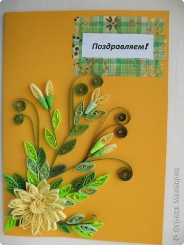 Сделала открыточки детям ко дню рождения фото 4