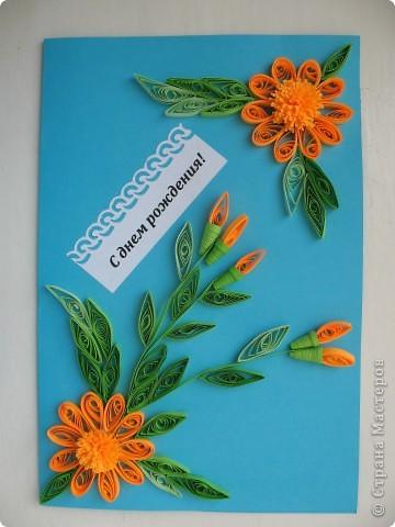 Сделала открыточки детям ко дню рождения фото 8