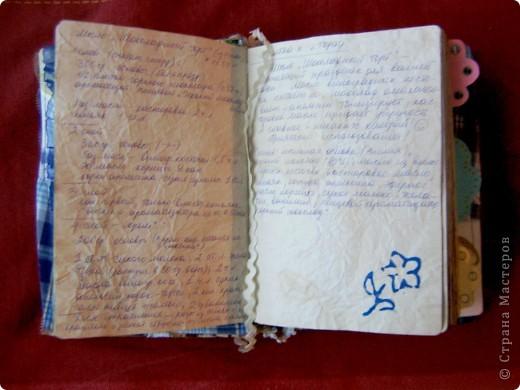 """Давно нужна была книга, куда бы я могла записывать кулинарные рецепты, а так же был нужен """"дневник"""" для записей о мыловарении. Решила собрать все это в один блокнот """"с нуля"""". фото 14"""