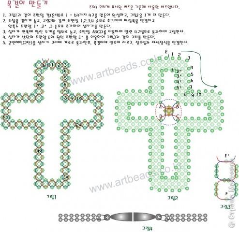 крест Бисер Бусины фото 2