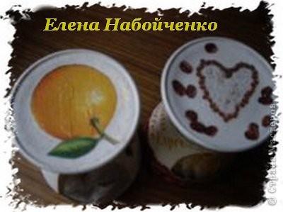 Кофемания фото 10