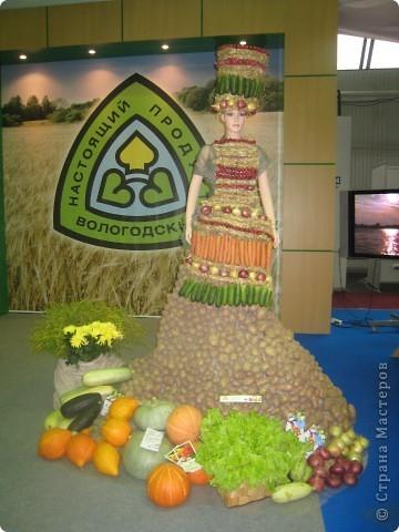 Сельскохозяйственная ярмарка фото 1