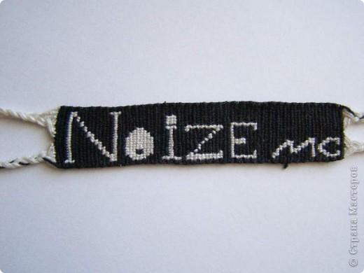 Одно время мне нравилось творчество группы NOIZEmc. После концерта родилась такая фенечка. фото 1