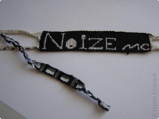 Одно время мне нравилось творчество группы NOIZEmc. После концерта родилась такая фенечка. фото 2