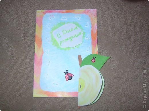 """Открытка для свекрови с днем рождения. Создавалась во время игры по скетчу """"Яблочный спас"""", но тогда не успела разместить запись, сейчас вот выкладываю. фото 1"""