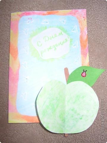 """Открытка для свекрови с днем рождения. Создавалась во время игры по скетчу """"Яблочный спас"""", но тогда не успела разместить запись, сейчас вот выкладываю. фото 2"""