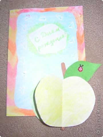 """Открытка для свекрови с днем рождения. Создавалась во время игры по скетчу """"Яблочный спас"""", но тогда не успела разместить запись, сейчас вот выкладываю. фото 3"""
