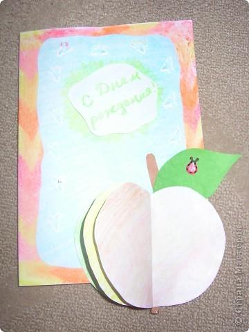 """Открытка для свекрови с днем рождения. Создавалась во время игры по скетчу """"Яблочный спас"""", но тогда не успела разместить запись, сейчас вот выкладываю. фото 4"""