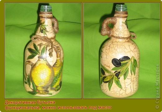 Новые коллекционные бутылки! фото 2