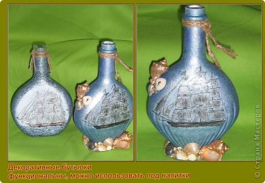 Новые коллекционные бутылки! фото 3