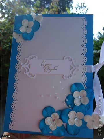 Свадебная открытка - летнее настроение! фото 1
