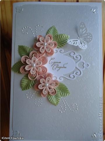 Свадебная открытка с кармашком для денег внутри фото 1