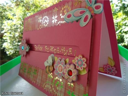 Цветочек с камушком - движется по горизонтали как вертушка, вокруг своей оси при наклоне открытки фото 4