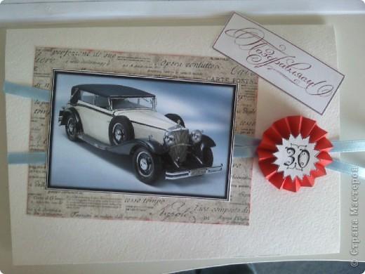 Чисто мужская открытка)))) (старый Бентли на фото))))) фото 1