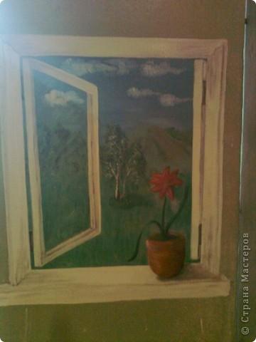 Верхняя часть двери... В одно фото не влезло)))))) фото 3