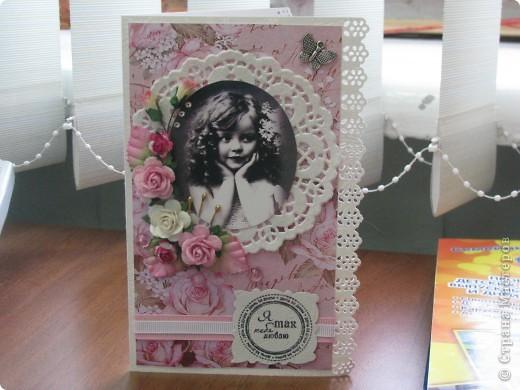 открытка ко дню рождения фото 2