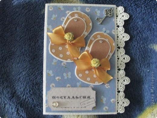 открытка ко дню рождения фото 4