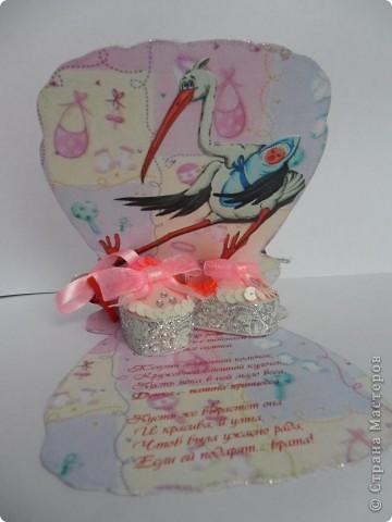 Были заказаны 2 открытки на одну и ту же свадьбу. Понравилась моя работа по  мотивам работ Елены Милбрадт http://stranamasterov.ru/node/131680 Подавай сердечки, и все тут! Пришлось подумать, чтобы открытки получились совсем разными фото 8