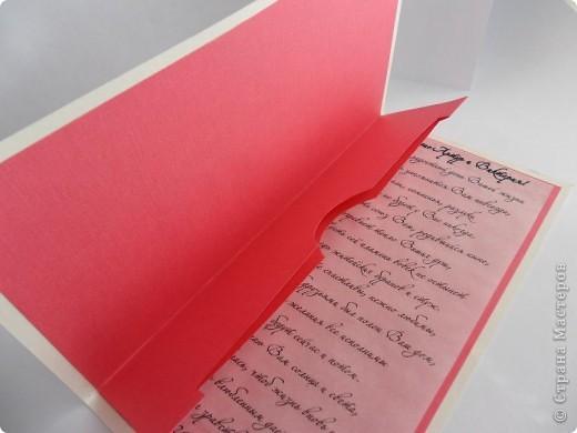 Были заказаны 2 открытки на одну и ту же свадьбу. Понравилась моя работа по  мотивам работ Елены Милбрадт http://stranamasterov.ru/node/131680 Подавай сердечки, и все тут! Пришлось подумать, чтобы открытки получились совсем разными фото 4