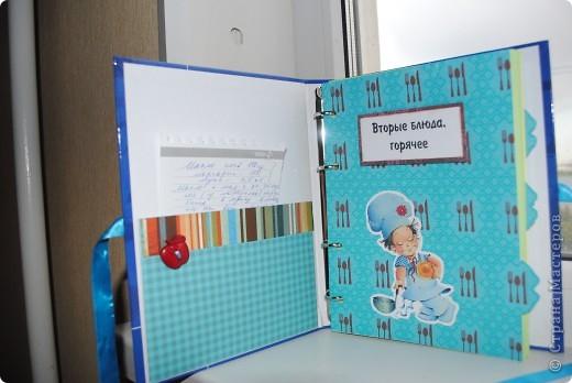 Доброго времени суток, дорогие мастерицы! Хочу показать вам кулинарный блокнот, который  я сделала для мамы.  фото 3