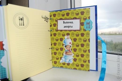 Доброго времени суток, дорогие мастерицы! Хочу показать вам кулинарный блокнот, который  я сделала для мамы.  фото 5