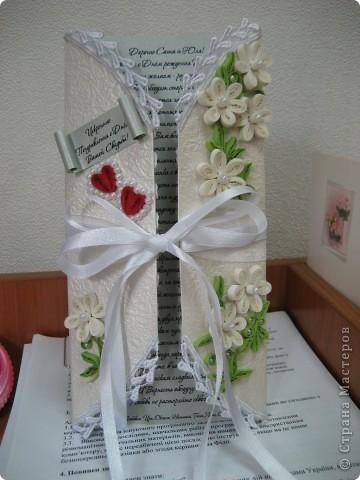 подружке на свадьбу открыточка фото 1