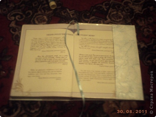 """Чтобы учебники долго служили и имели опрятный вид мы делаем им """"одежки"""".  Я хочу поделится самым, на мой взгляд, простым способом обгортки книг. Берем обои (в магазине можна купить из остатков подешовке), скотч, ножницы, ленточка для закладки, клей. фото 4"""